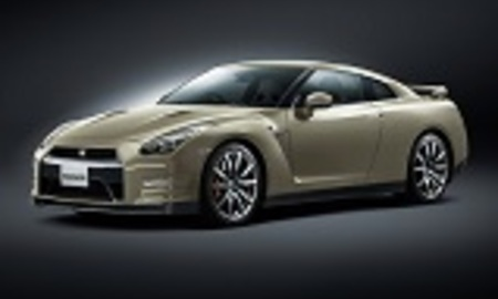 Limited edition gt r 45 anniversary