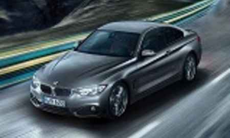 2014 bmw 4 series coupe front 3