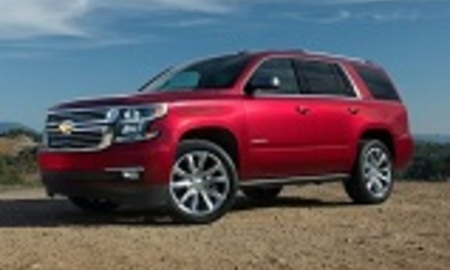 2015 chevrolet tahoe side