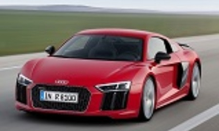 2016 audi r8 coupe front