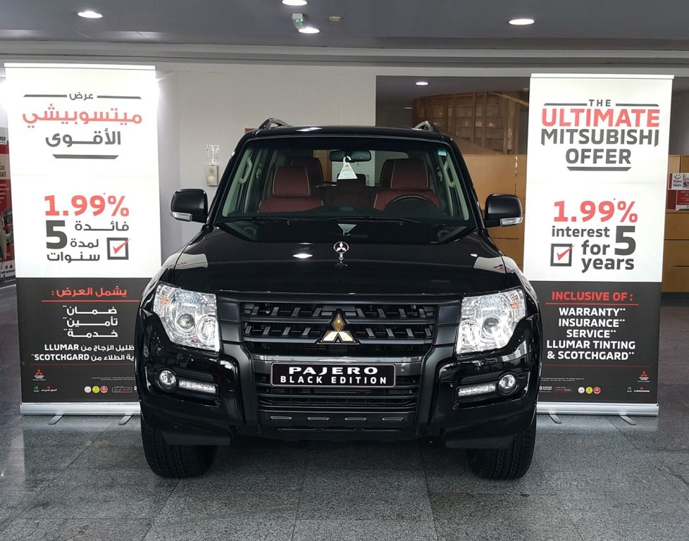 Al Habtoor Mitsubishi Offer UAE