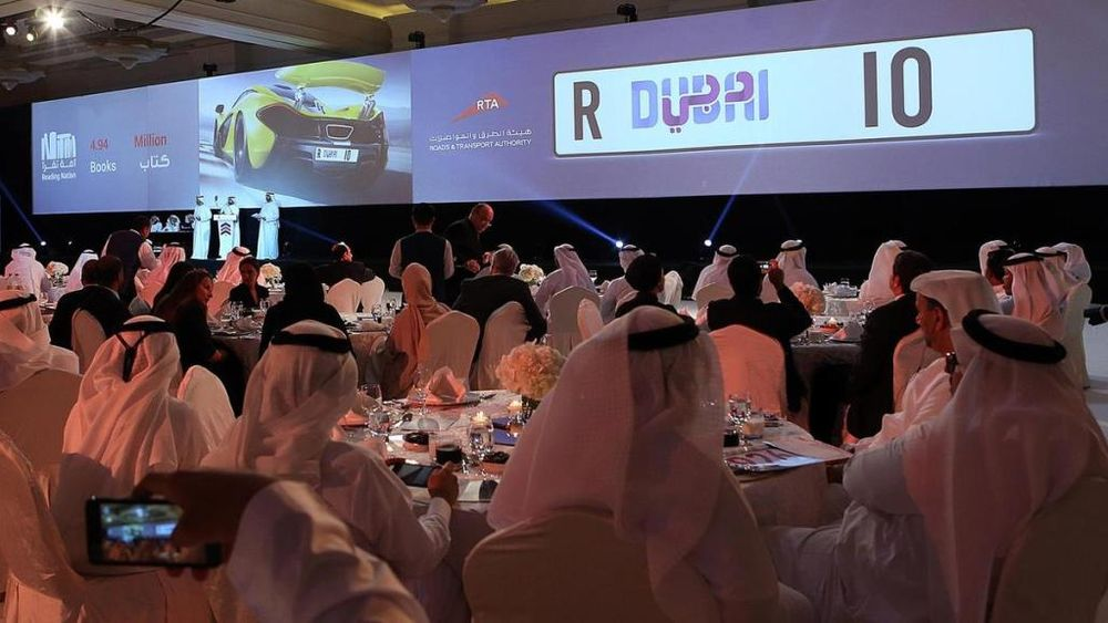Special Sheikh Zayed Theme Number Plates On Sale In Dubai Uae