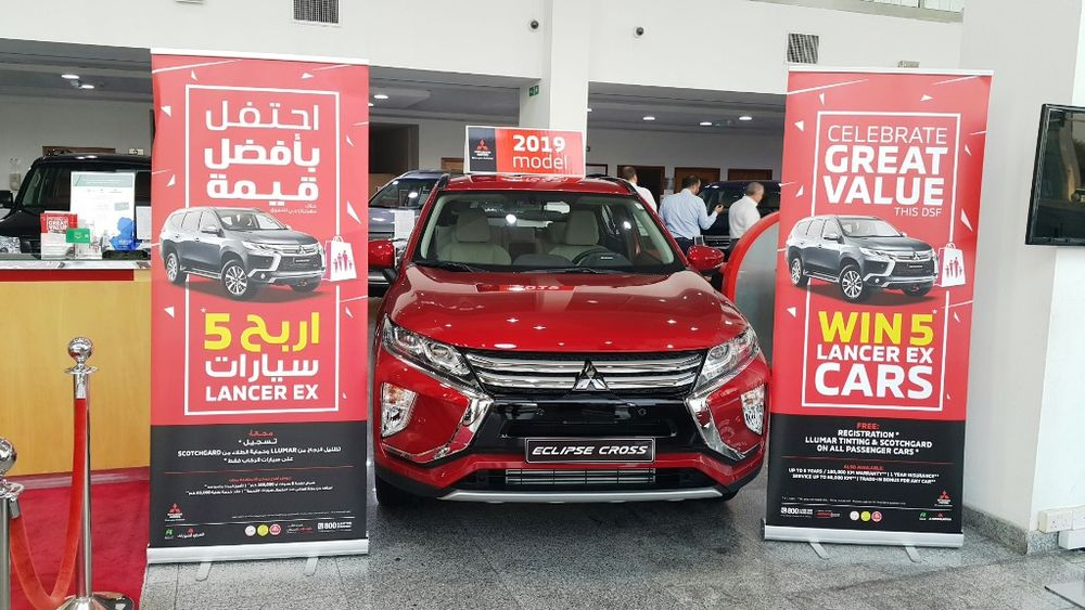 Mitsubishi Dubai Shopping Festival Offers