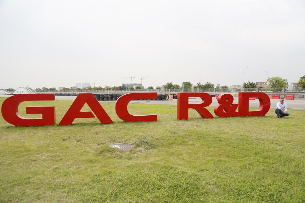 GAC RnD Center Guanghzhou