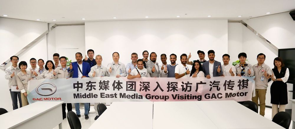 GAC Middle East Trup