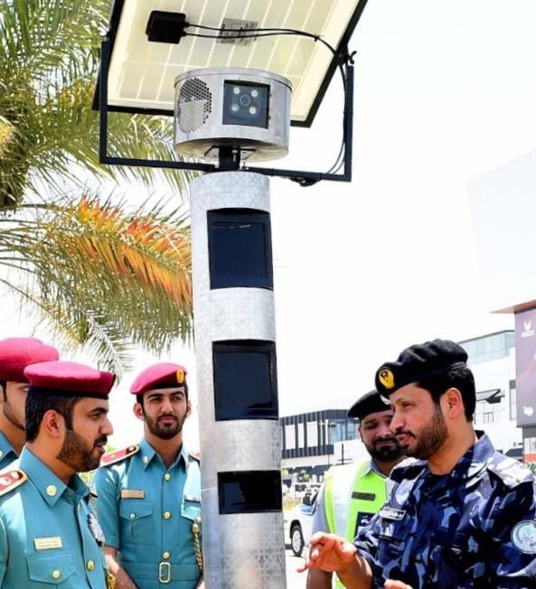 Sharjah Modified Car Radar