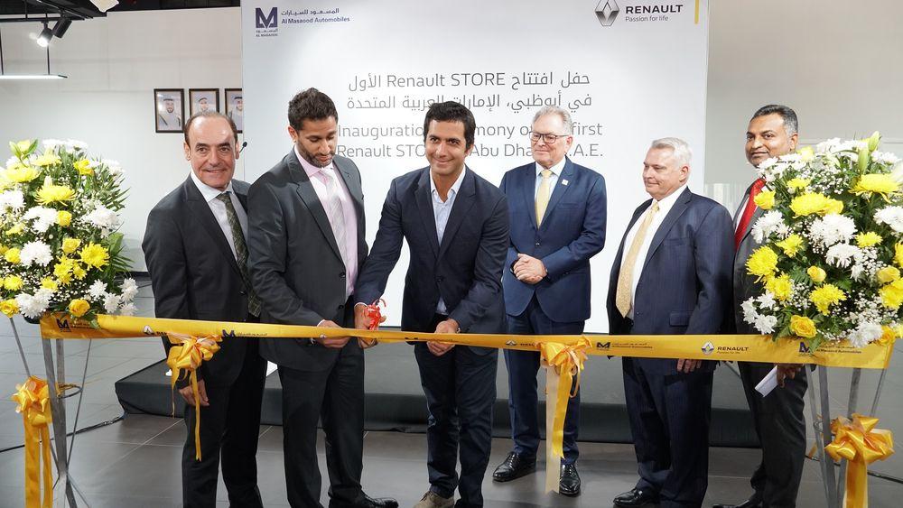 Renault R Store Opening Abu Dhabi