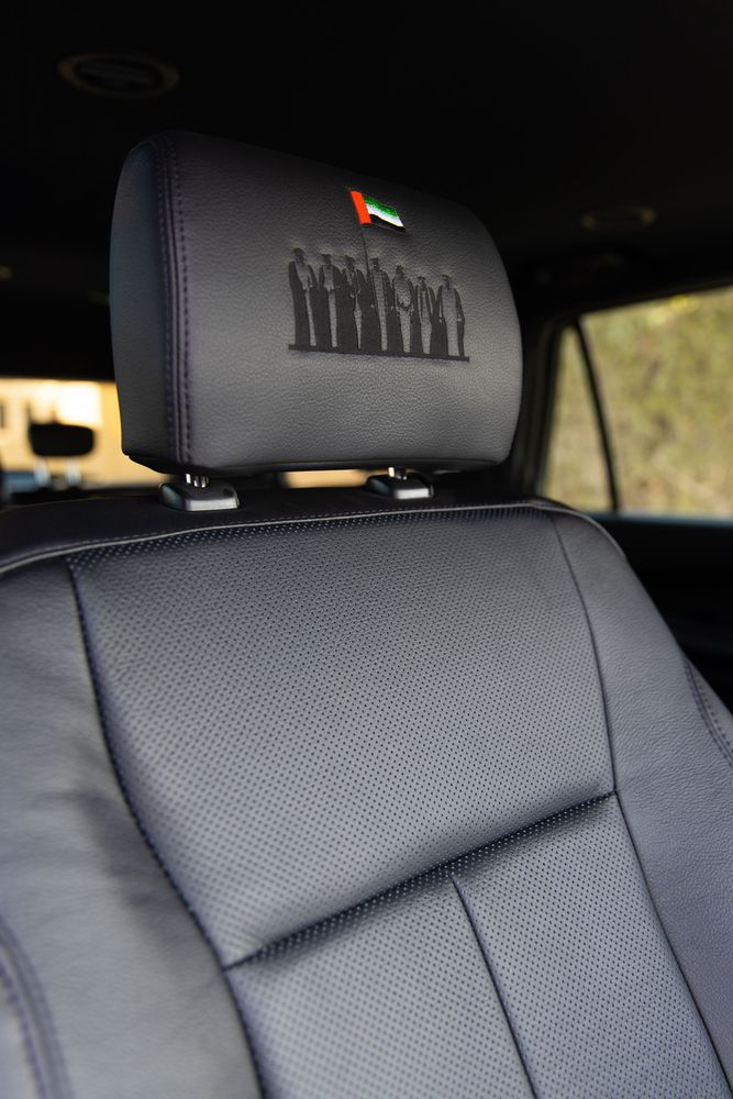Ford Expedition Turath Interior
