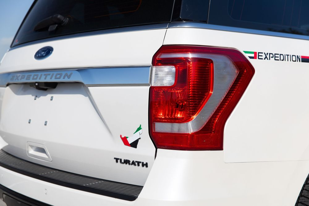 Ford Expedition Turath