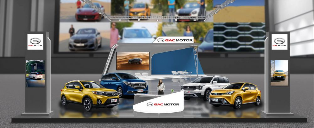 GAC Booth Virtual Auto Show yallamotor
