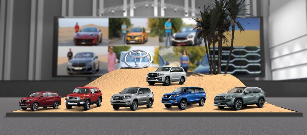 Toyota SUV Booth Virtual Auto Show