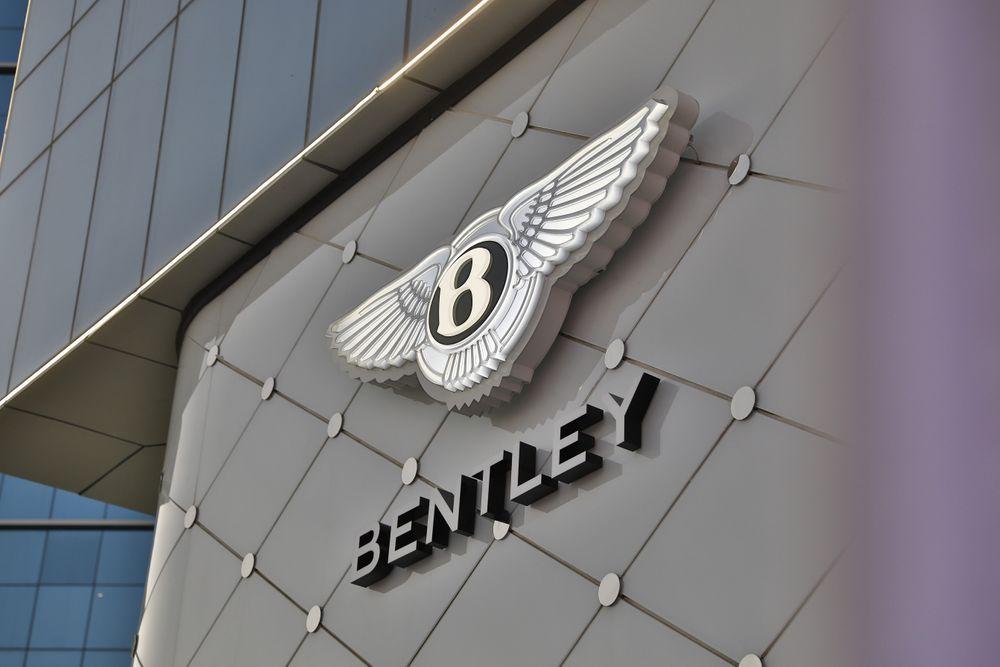 Bentley Showroom Abu Dhabi