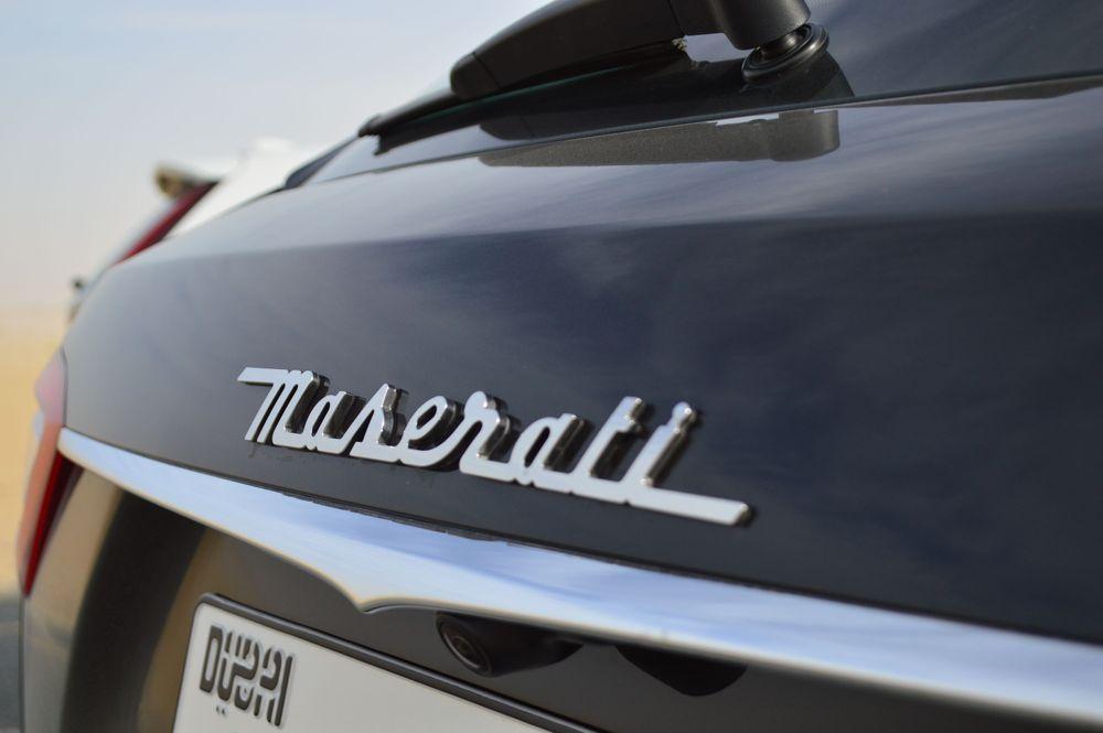 Maserati Boot Space