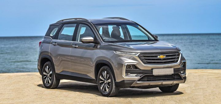 An Overview Of The 2020 Chevrolet Captiva Uae Yallamotor