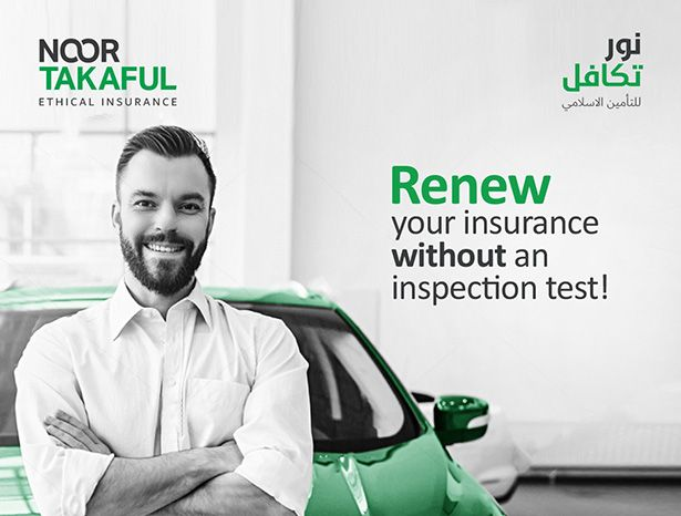 Online Car Insurance And Fuel Delivered To Your Door Qatar