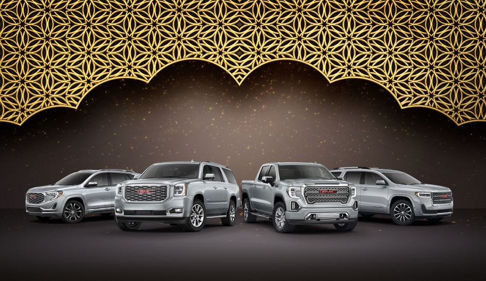GMC Ramadan Offers UAE