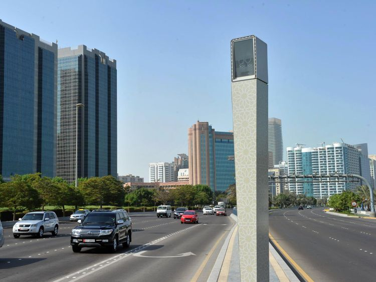 Abu Dhabi Radars