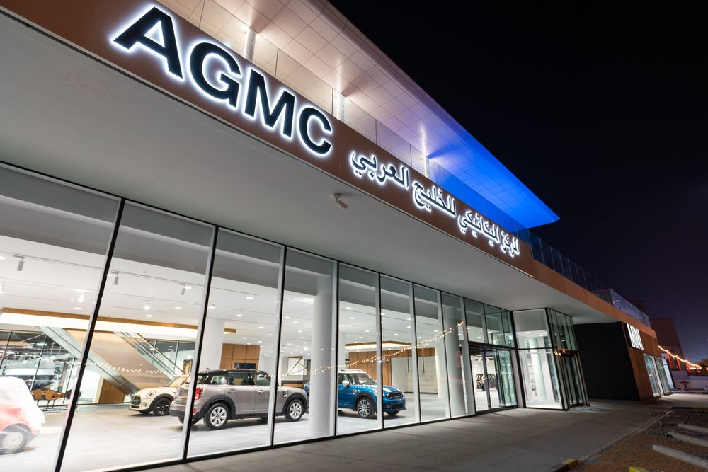AGMC Showroom Dubai Motor City