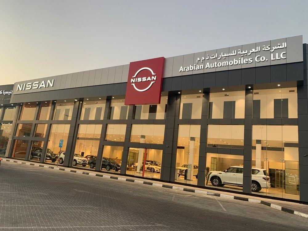 Nissan Showroom Dubai