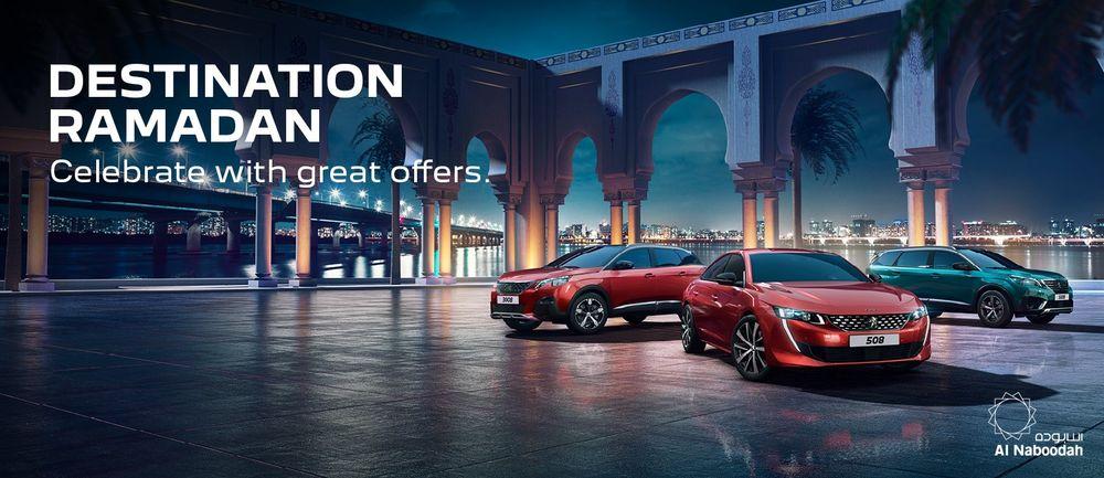 Peugeot Ramadan Offers