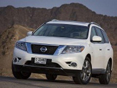 Nissan Pathfinder 2014 S 4WD , Bahrain, https://ymimg1.b8cdn.com/resized/car_model/1223/pictures/303541/mobile_listing_main_pathfinder_2013_thumb_view.jpg