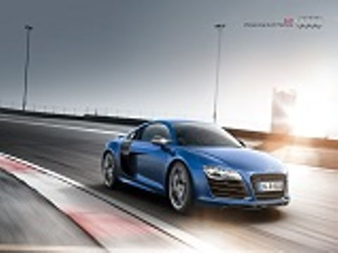 Audi R8 Coupe 2015 5.2L (525 HP), Kuwait, https://ymimg1.b8cdn.com/resized/car_model/1606/pictures/1300892/mobile_listing_main_thumb.jpg