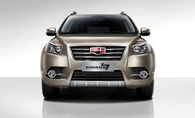 Geely Emgrand X7 2015 Gs In Uae New Car Prices Specs Reviews Amp