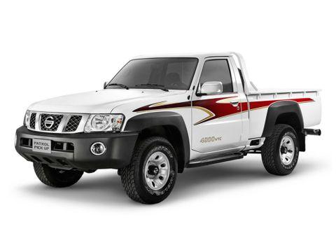 Nissan Patrol Pick Up Price In Oman New Nissan Patrol Pick Up