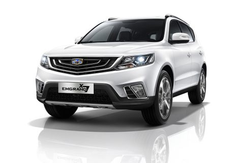 Geely Emgrand X7 2018, Egypt