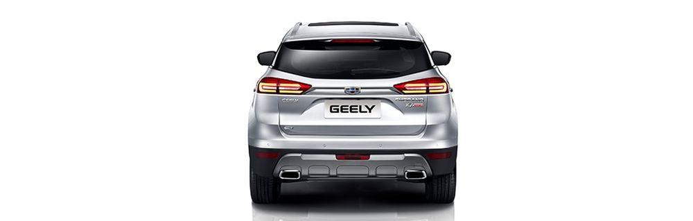 Geely X7 Sport 2018, Bahrain