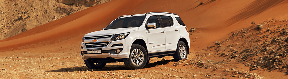 Chevrolet Trailblazer 2018, Saudi Arabia