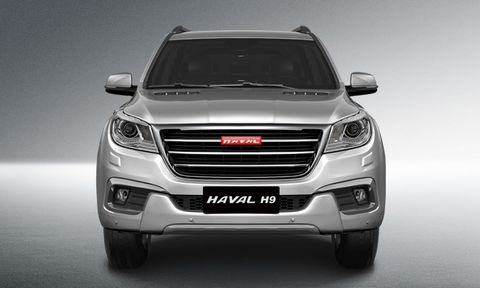 7 Seater Luxury Suv >> Haval H9 2019 2.0L Luxury 4WD in UAE: New Car Prices, Specs, Reviews & Photos | YallaMotor