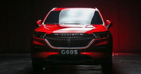 Dorcen G60s 2020, United Arab Emirates