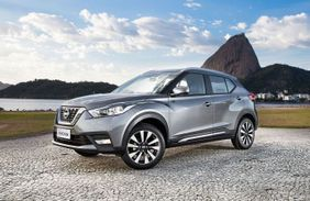 Nissan Kicks 2020 1.6 SV, United Arab Emirates, 2019 pics migration