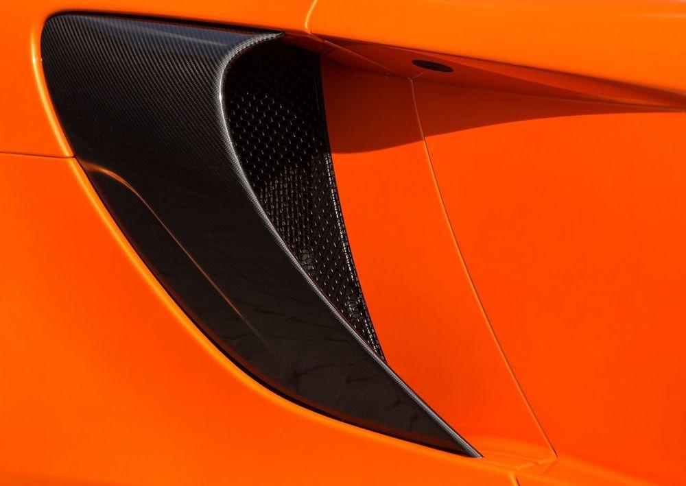 McLaren 650S 2020, Bahrain