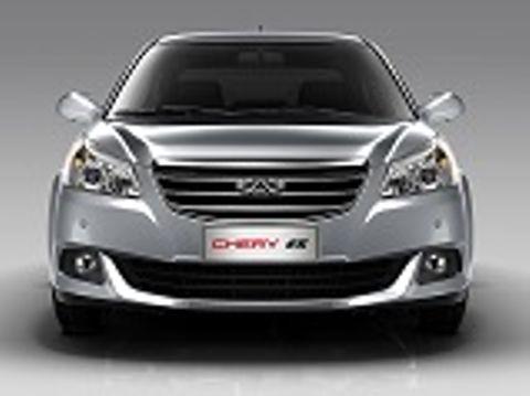 Chery E5 2020, Oman