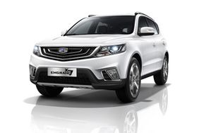 Geely Emgrand X7 2020, Oman, 2019 pics migration