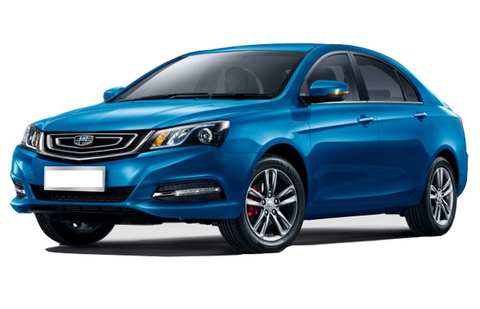 Geely Imperial 2019, Egypt