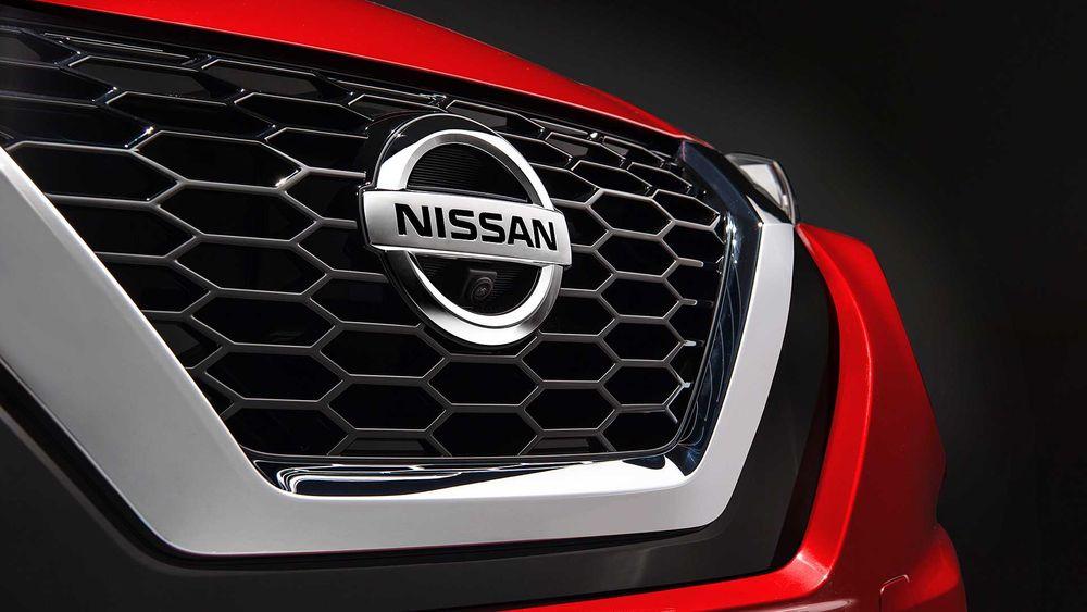 Nissan Juke 2021, Qatar