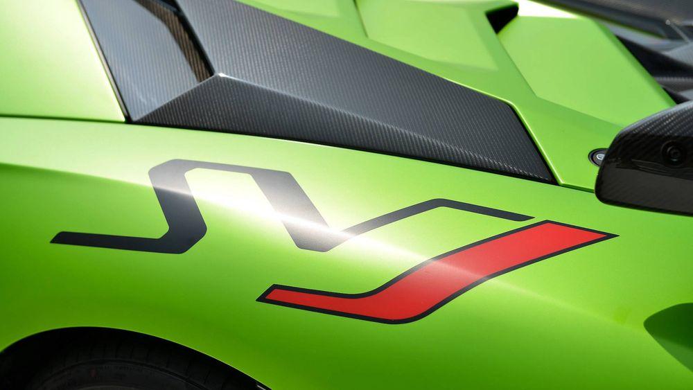 Lamborghini Aventador SVJ 2021, Qatar