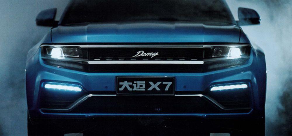Dorcen Domy X7 2021, United Arab Emirates