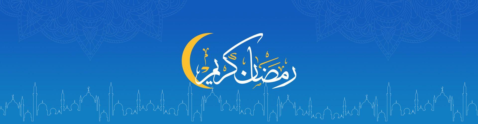Spotlight web ramadan spotlight desktop