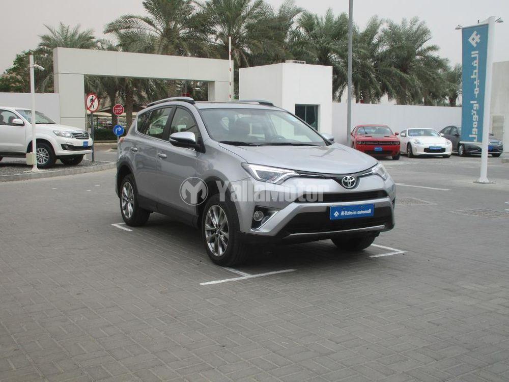 Used Toyota Rav4 2017