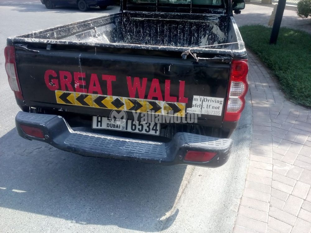 Used Great Wall Wingle Single Cab 2014