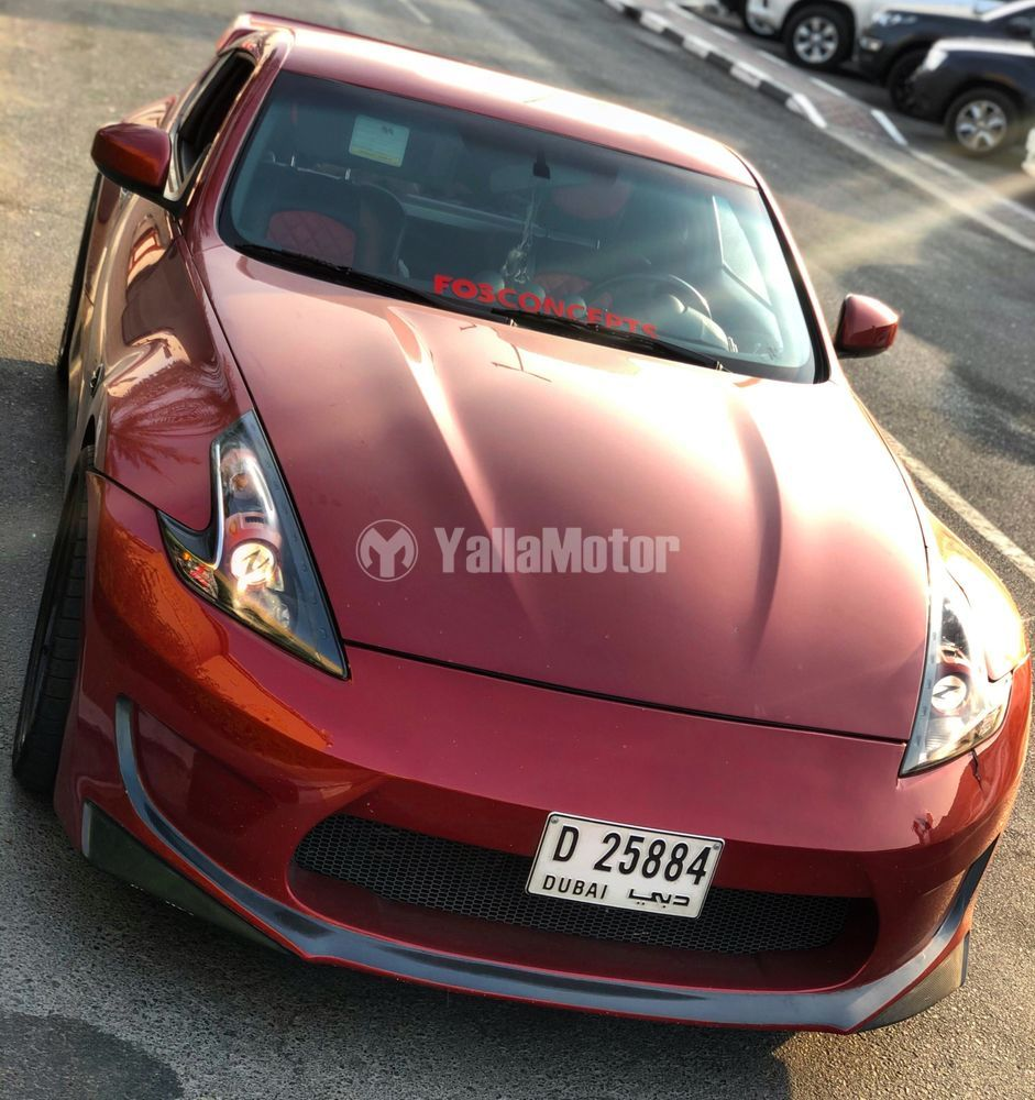Used Nissan 370Z Coupe (Nismo Edition) 2015