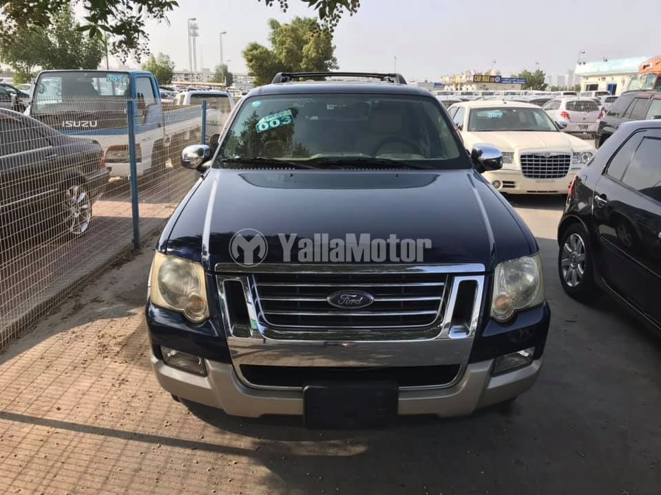 Used Ford Explorer 2007