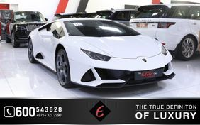 Lamborghini Huracan 2020 Evo Coupe In Uae New Car Prices