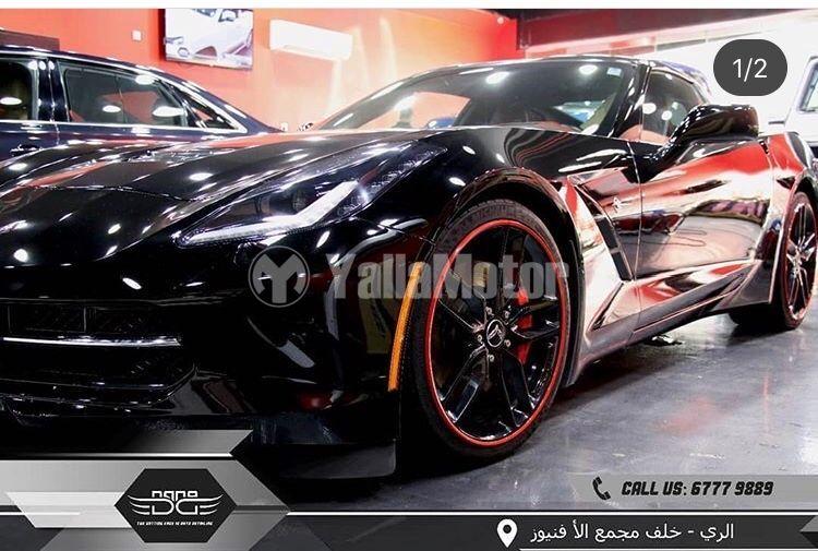 Used Chevrolet Corvette Z51 3LT 2014