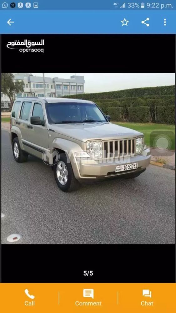 Used Jeep Liberty 2011