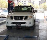 283 Nissan Pathfinder Used Cars for sale in UAE | YallaMotor com